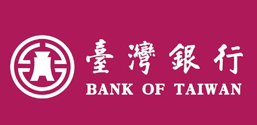 報名通知 109年台灣銀行新進工員甄試 6 5 17報名 7 12考試 錄取70人